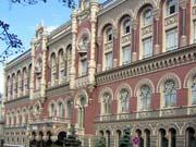 Украина упростила доступ иностранных инвесторов к своему фондовому рынку — Нацбанк