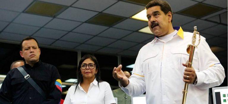 Мадуро решил сменить правительство