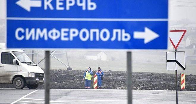 РФ потеряла из-за Крыма $150 млрд.