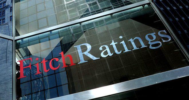 Fitch обновило кредитный рейтинг Украины
