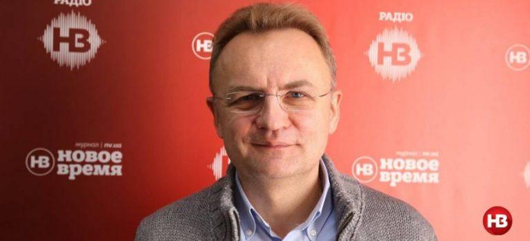 Андрей Садовый заявил, что больше не будет баллотироваться в мэры Львова