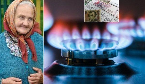 Субсидии по-новому: за что будут забирать скидку и когда можно проесть деньги