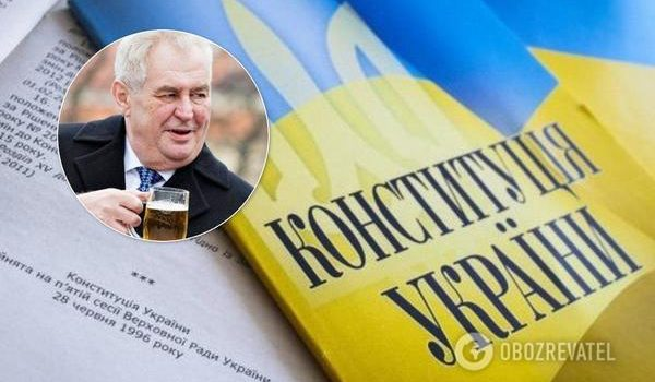Друг Путина Земан предложил изменить Конституцию Украины