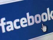 Facebook хочет проложить подводный кабель вокруг Африки