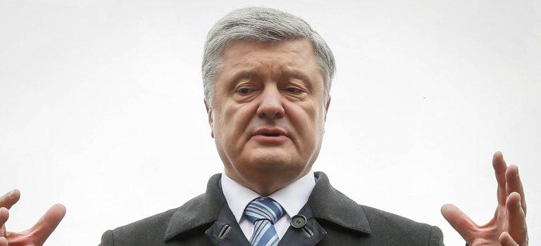 За неделю до выборов. Порошенко назвал намеренной утечку о коррупционной афере своего соратника Кононенко в энергетике