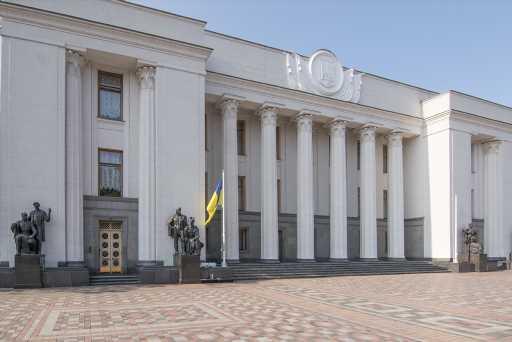 В Раду внесли законопроект о ликвидации Укроборонпрома