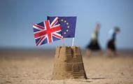 Британцам начали выдавать паспорта без слов ЕС на обложке