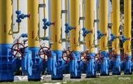Украина начала закачку газа в хранилища