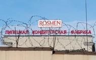 Липецкая фабрика Roshen за год сократила убытки на 40% — СМИ