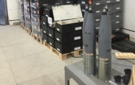 Сын Пашинского рассказал об экспорте украинских боеприпасов