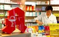 Минздрав закупил лекарств на шесть миллиардов