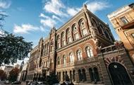 В НБУ назвали  потолок  роста украинской экономики