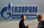 В Газпроме заявили о рекордной прибыли