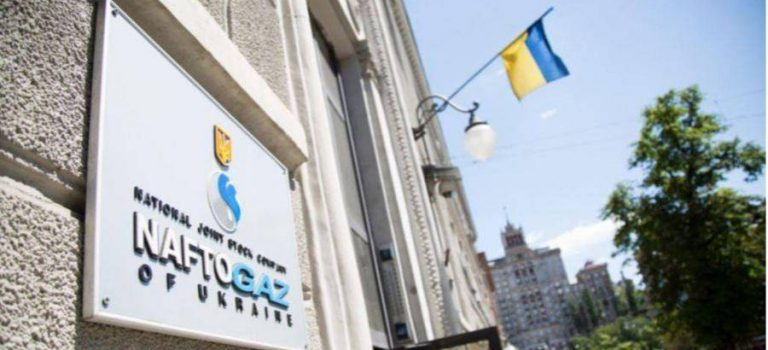 Нафтогаз раскрыл карты. Стали известны предложения по транзиту российского газа через Украину