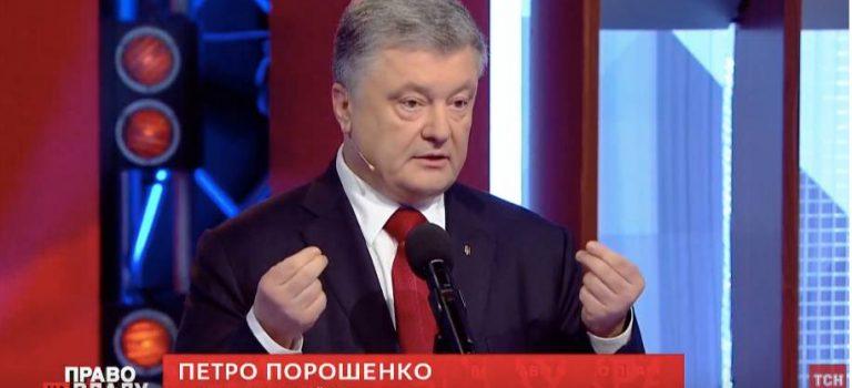 Порошенко на 1+1. Зеленского позвали на прямой эфир, а он летит во Францию к президенту Макрону — видео эфира