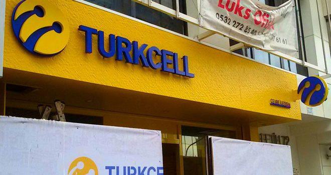 Турция вложит $3 млрд в разработку собственного электромобиля