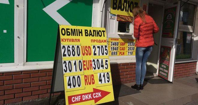 Доллар дорожает из-за католиков и Зеленского
