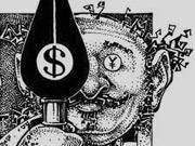 День финансов, 15 апреля: закон о банкротстве, самые дорогие украинские бренды, $3 млрд долга
