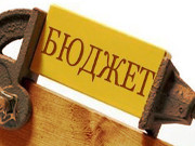 ГФС: за январь-март в сводный бюджет собрано на 37 млрд грн больше