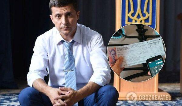 »Не его прерогатива»: у Зеленского неожиданно открестились от главного предвыборного обещания