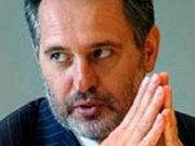 АМКУ просят расследовать концентрации Фирташа на рынке облгазов
