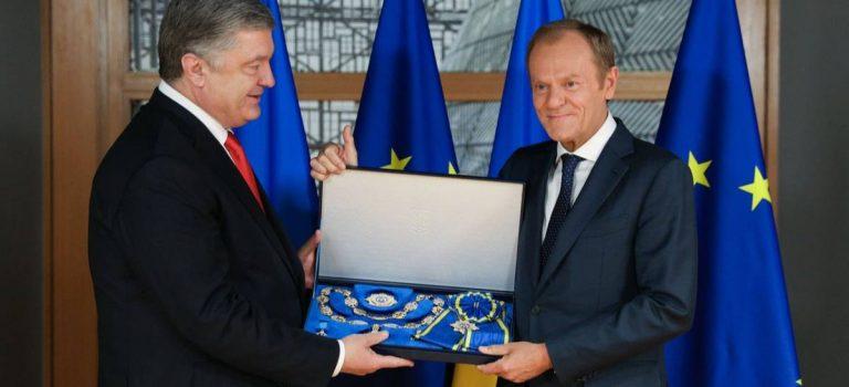 Порошенко наградил Туска орденом Ярослава Мудрого