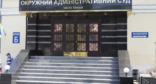Совет судей проведет мониторинг работы Окружного админсуда Киева