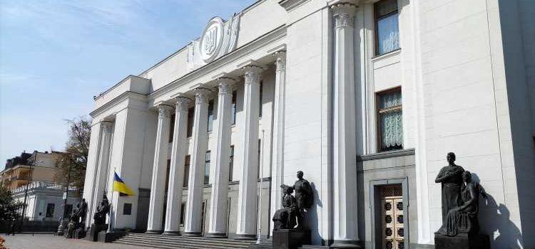 Комитет Рады одобрил проект нового Избирательного кодекса