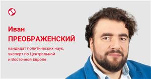Замена российского посла в Минске: меняет ли Кремль курс