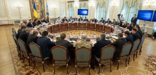 """Досадная ошибка"": Луценко не позвали на совещание СНБО"