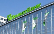 У Зеленского заявили о невозможности денационализации Привата