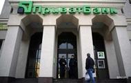 Дело ПриватБанка: НБУ проиграл апелляцию
