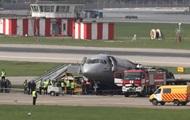 Авария SSJ-100: следователи назвали ошибки спасателей