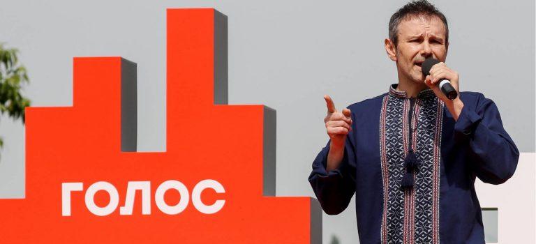 Голос Вакарчука. 10 фактов о политической партии вокалиста Океана Эльзы