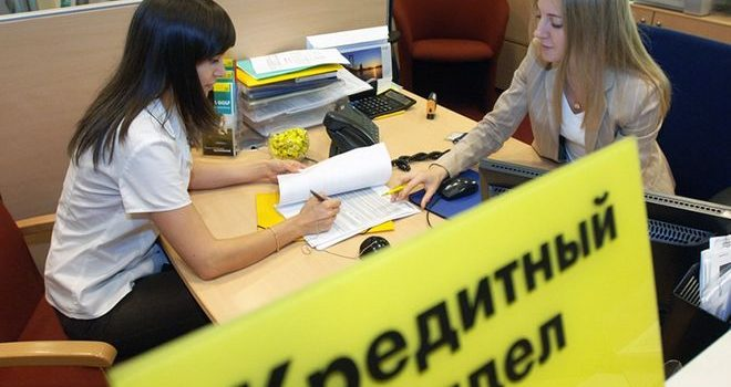 Нацбанк ужесточил требования по кредитам. Что будет с украинцами