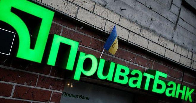 Коломойский рассказал, что делать с Приватбанком