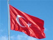 """""""Спецтехноэкспорт"""" будет поставлять управляемые танковые ракеты в Турцию"""