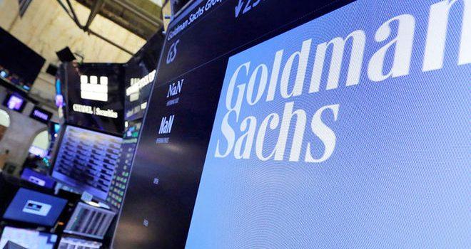 Goldman Sachs спрогнозировал укрепление гривны
