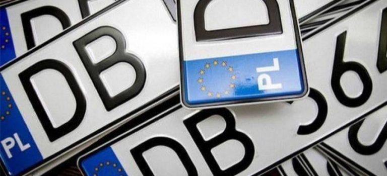 Рада продлила льготный период растаможки авто на еврономерах