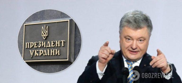 »Я остаюсь»: Порошенко сделал заявление о новом президентском сроке