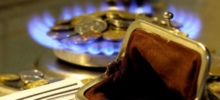 В Украине изменится цена на газ: опубликован документ