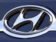Автомобили Hyundai наделят новыми сверхспособностями