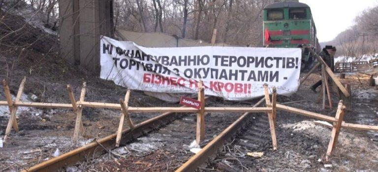 »А ну торгуй со мной, с*ка!» Казанский подметил вопиющий нюанс снятия блокады с ОРДЛО