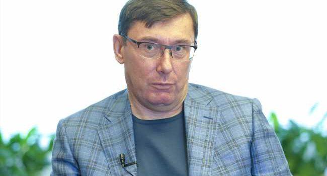 Зеленский считает, что Луценко не соответствует закону