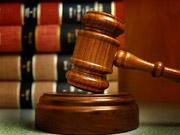 Нацбанк пожаловался Высшему совету правосудия на судей по делу о национализации ПриватБанка