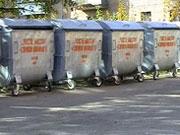 В Киеве хотят установить около 3 тысяч контейнеров по раздельному сбору мусора