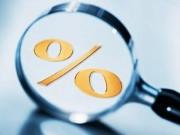 Темпы роста цен в Украине будут замедляться — Нацбанк
