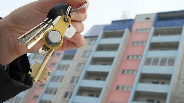 """""""Золотая"""" ипотека: какой должна быть ставка для украинцев"""