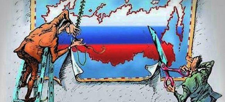 »При Путине нет шансов»: российский журналист спрогнозировал скорый распад РФ