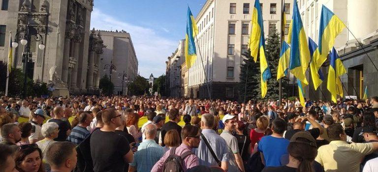 ПодАП проходит митинг против «капитулянтских заявлений» команды Зеленского